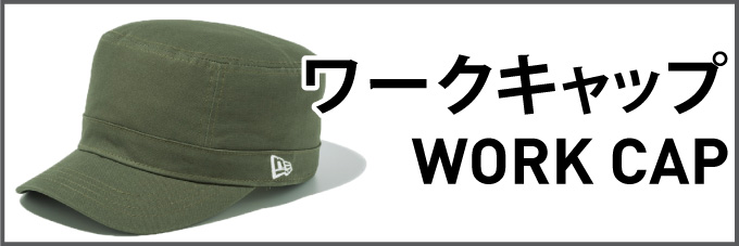 NEW ERA WORK CAP ニューエラ