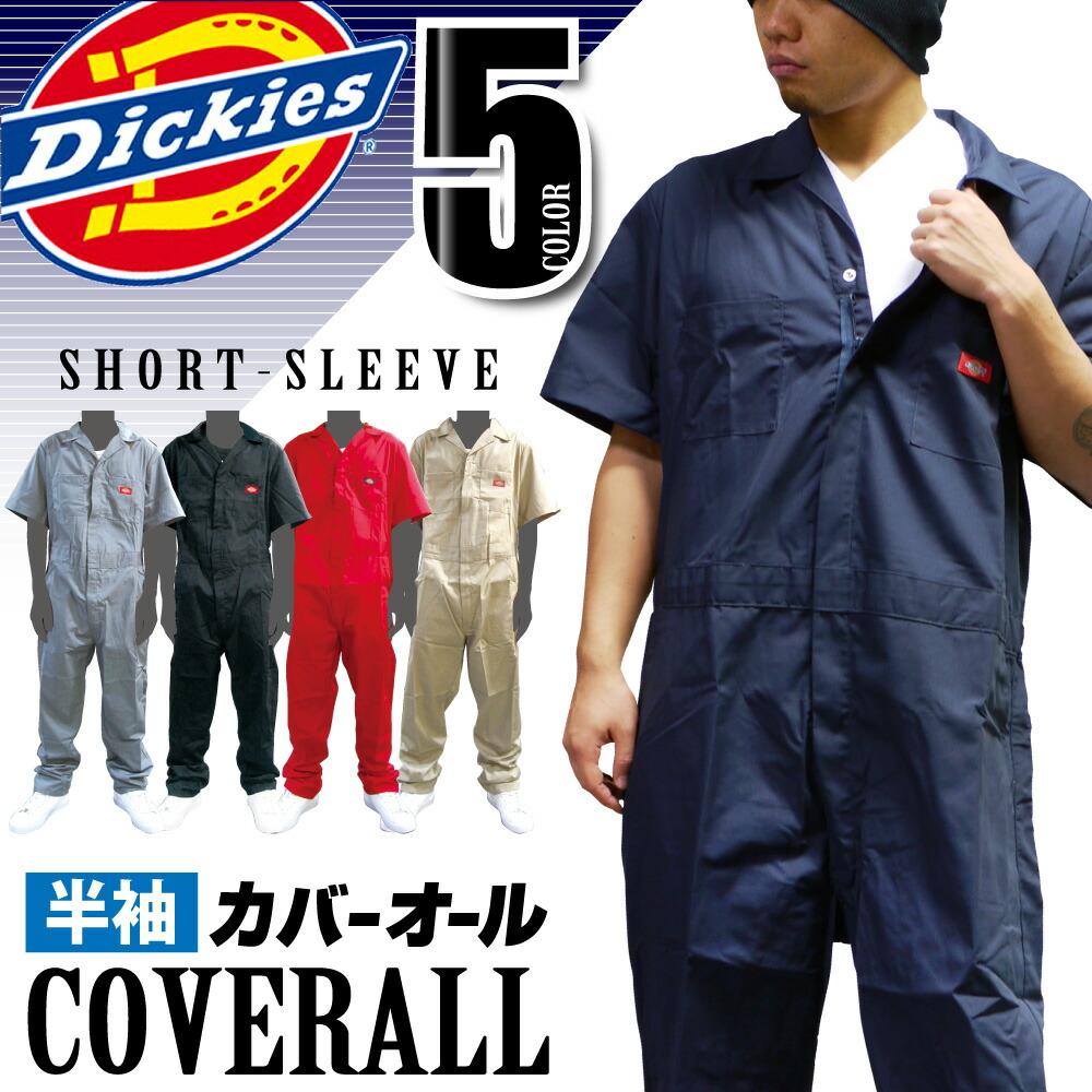 3d77893a57 CRIMINAL  DICKIES short sleeve Dickies coveralls overalls Dickies ...