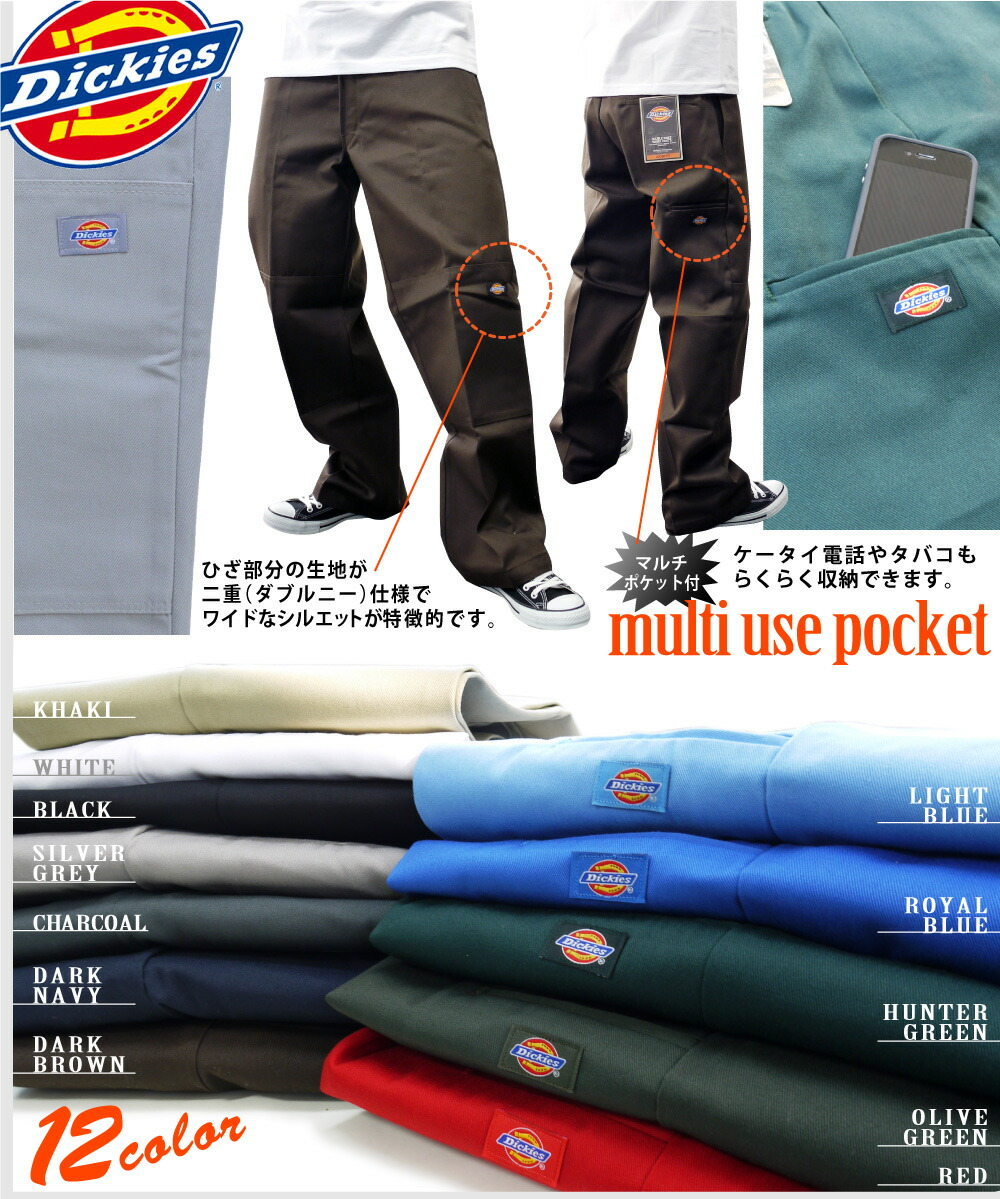 Criminal Dickies Dickies Double Knee Work Pants セルフォンポケット