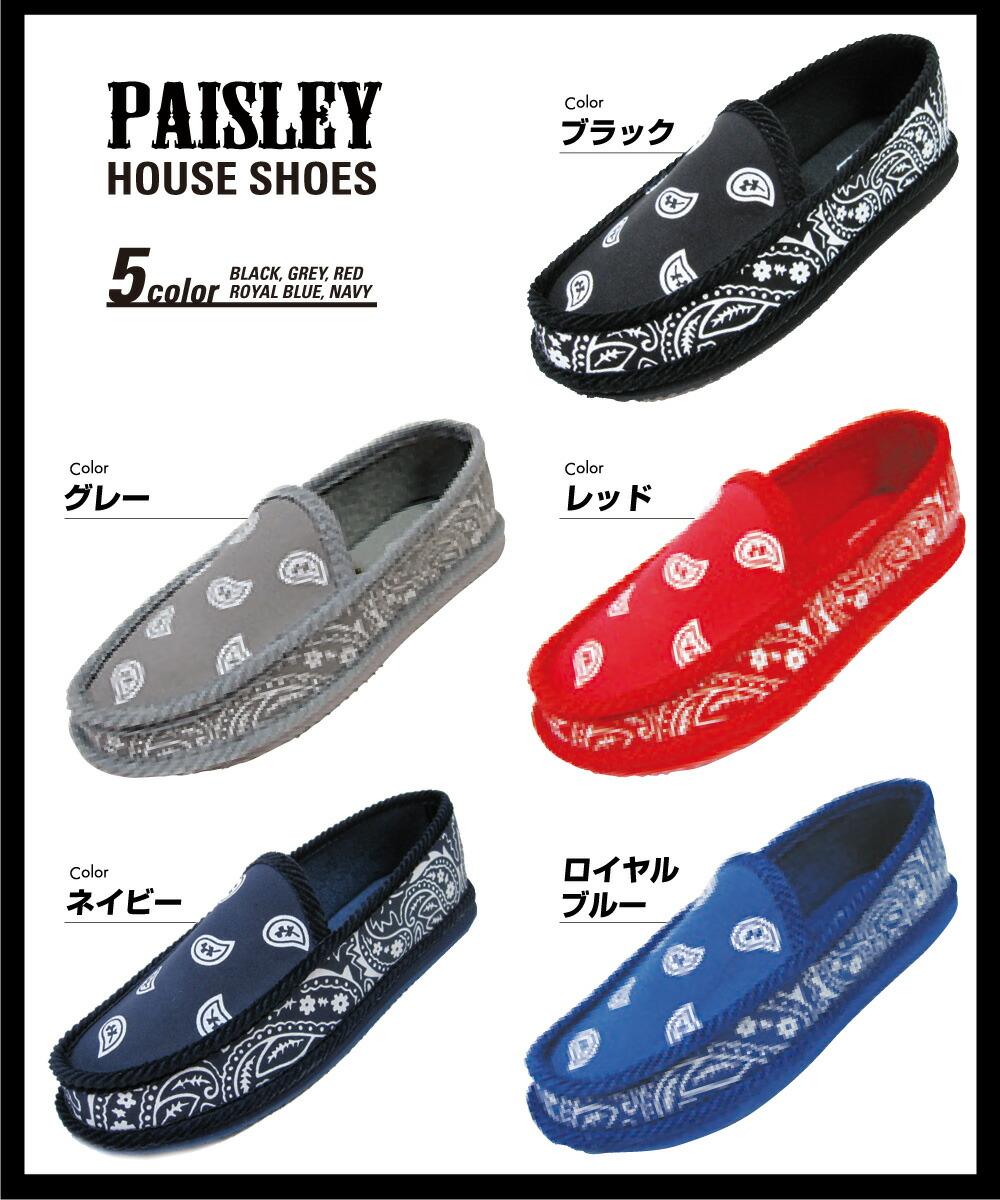 Criminal rakuten global market the trooper shoes true for Paisley house
