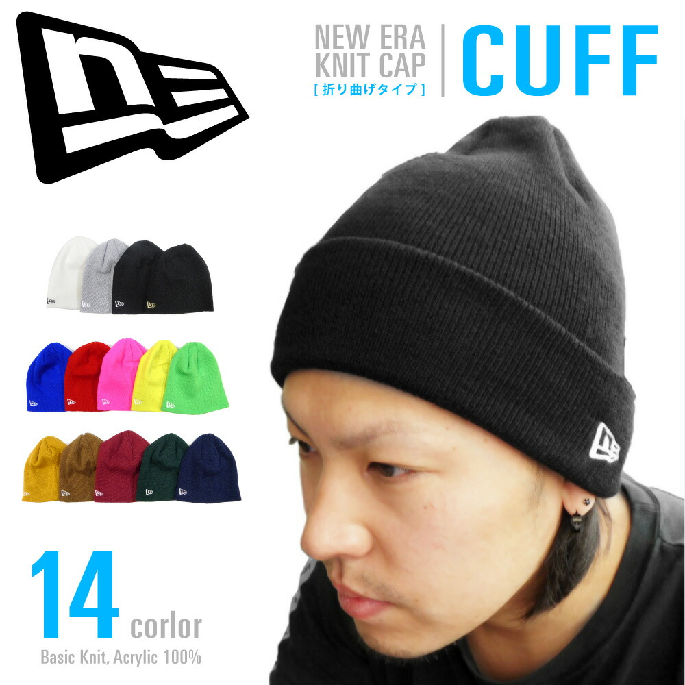 CRIMINAL  NEW ERA KNIT CAP new era knit Cap cuff fold knit hat ... b96280c90f2