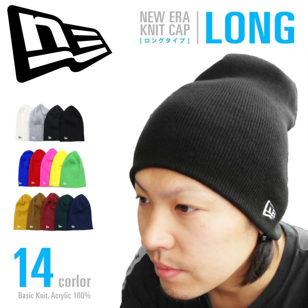 CRIMINAL  NEW ERA new era KNIT CAP knit Cap long knit Cap Beanie Hat ... 2bed502b3d7