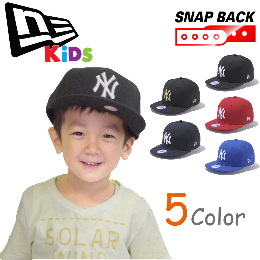 Is the introduction of the latest new era regular dealer criminal kids  model. Basic Yankees logo placed on the front snap-back models. da6bfdddfb9