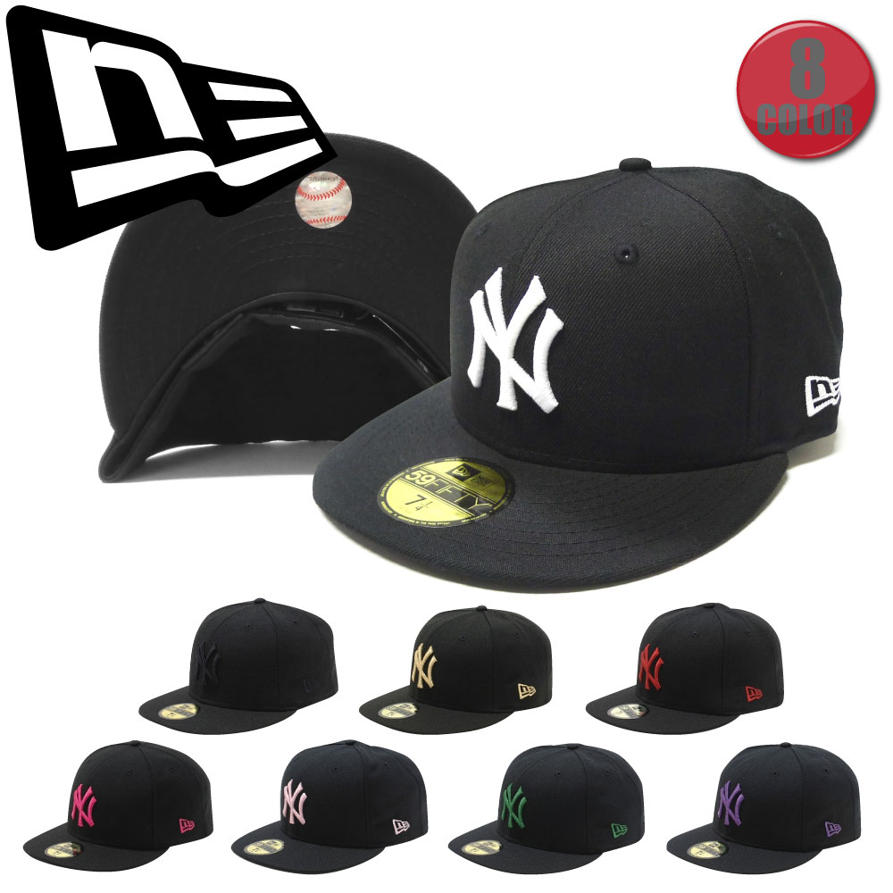 6208ee896a8 CRIMINAL  NEW ERA CAP new era caps all 8 colors MLB major league ...