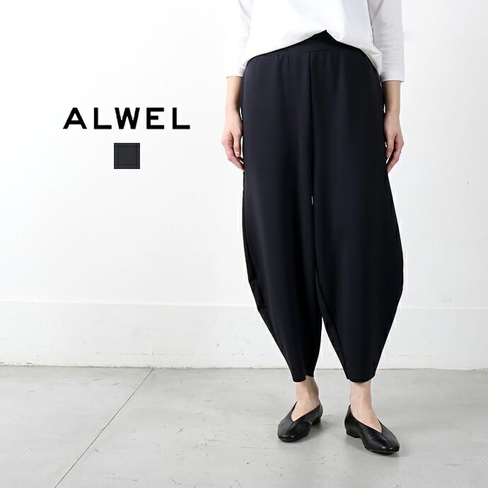ALWEL *オルウェル ペグパンツ【PEG PANTS】