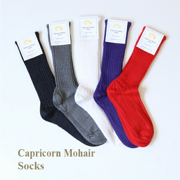 Capricorn Mohair Socks *カプリコーンモヘアソックス ルーズトップモヘヤリブソックス
