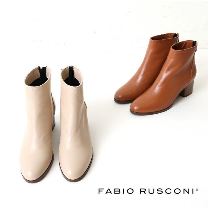 FABIO RUSCONI *ファビオ・ルスコーニ ショートブーツ