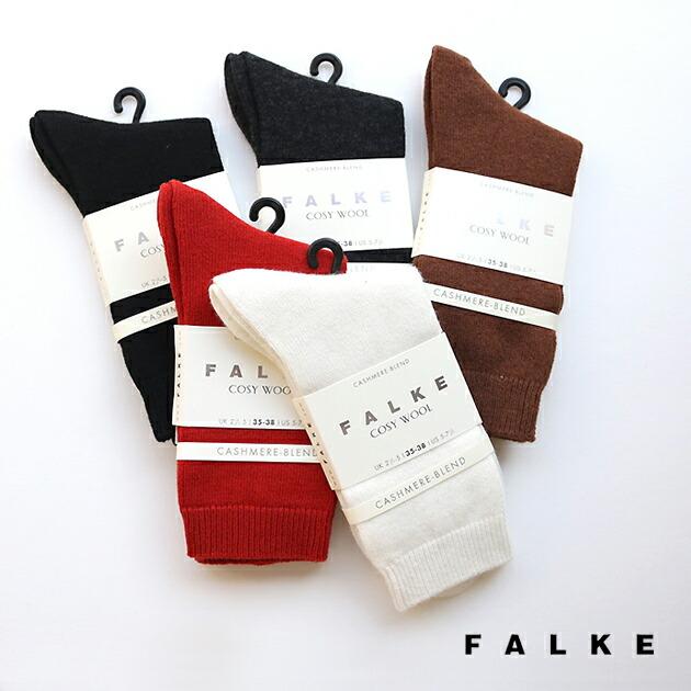 FALKE *ファルケ COSY WOOL カシミヤ混ソックス