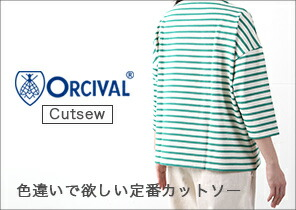 2021SS ORCIVAL 【カットソー】