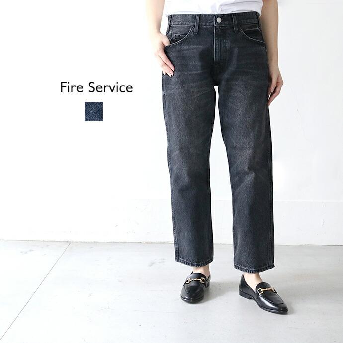 FireService*ファイヤーサービス デニムパンツ(ブラック)