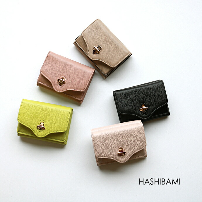 Hashibami *ハシバミ ジーンミニウォレット