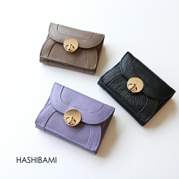 Hashibami *ハシバミ ニューラウンドフォルムミニウォレット