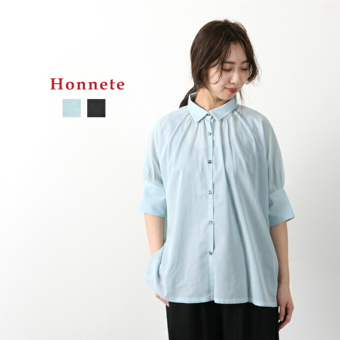 Honnete *オネット 100s Boiled Cottonギャザーブラウス