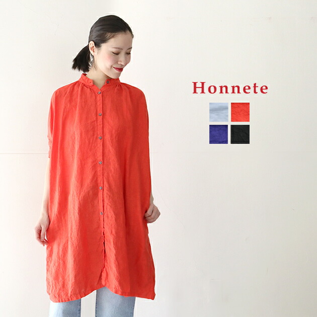 Honnete *オネット  ハーフスリーブギャザーシャツワンピース