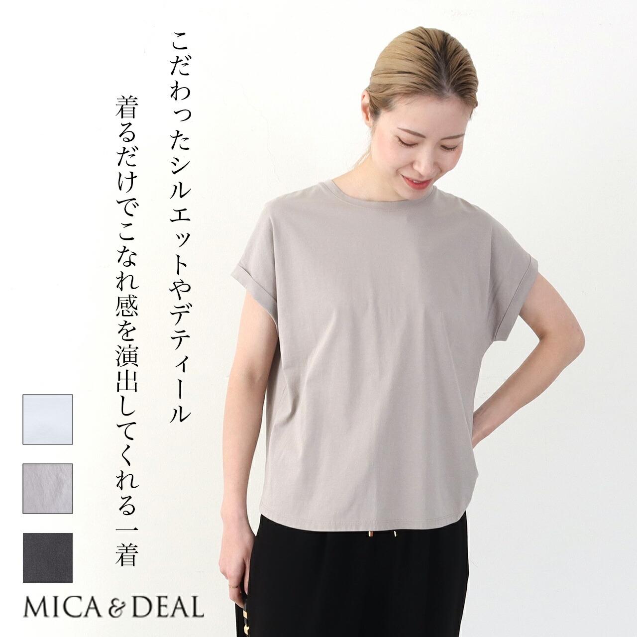 MICA&DEAL *マイカアンドディール ヘムラウンドTシャツ