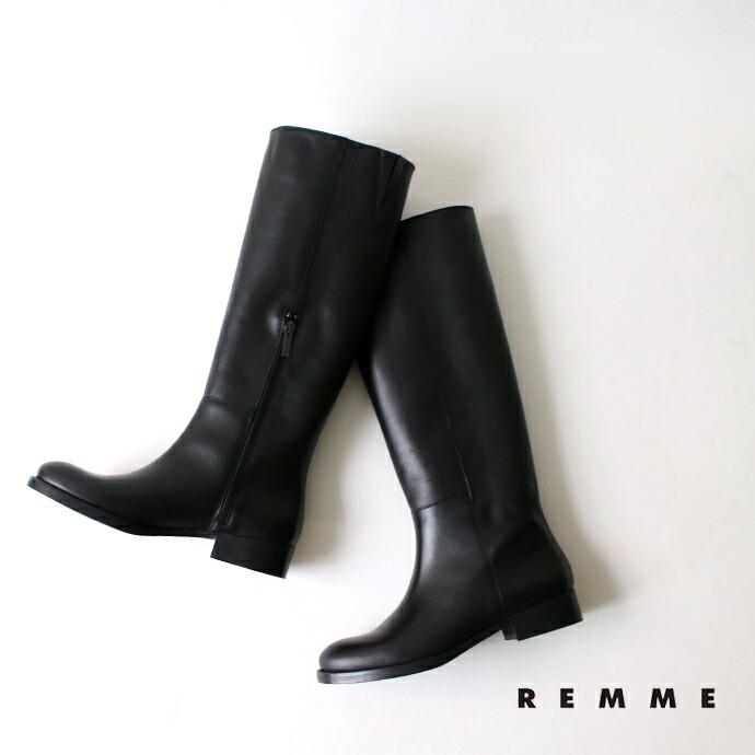 REMME レザーロングブーツ