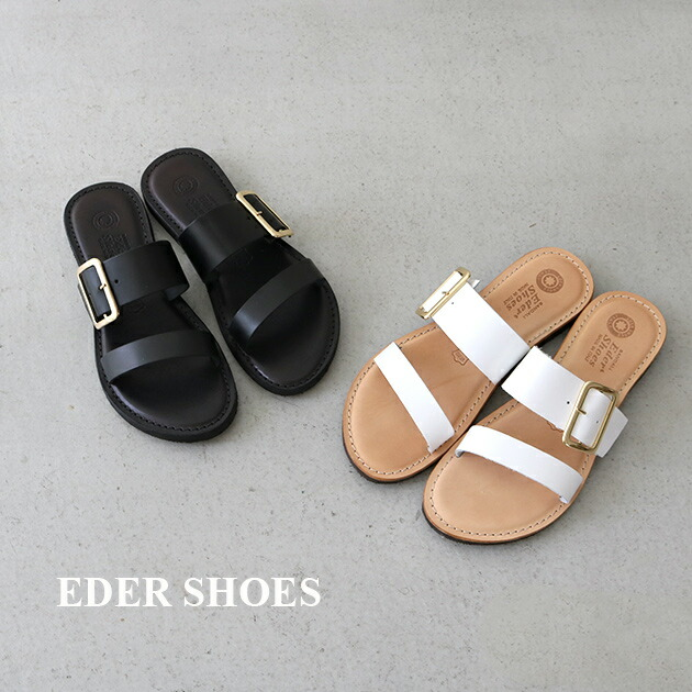 EDER SHOES