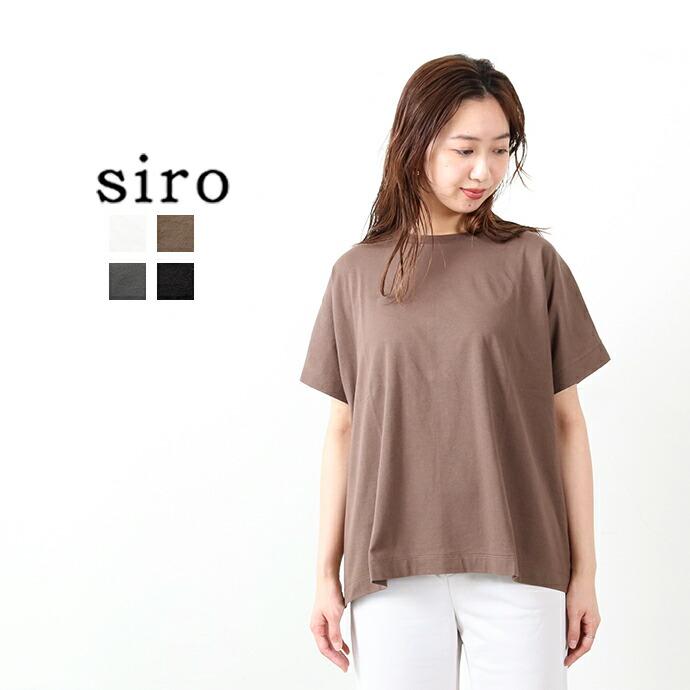 SIRO *シロ ソフトコットンポンチョTシャツ