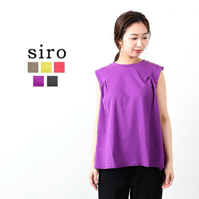 SIRO *シロ ソフトコットンデザインノースリーブカットソー
