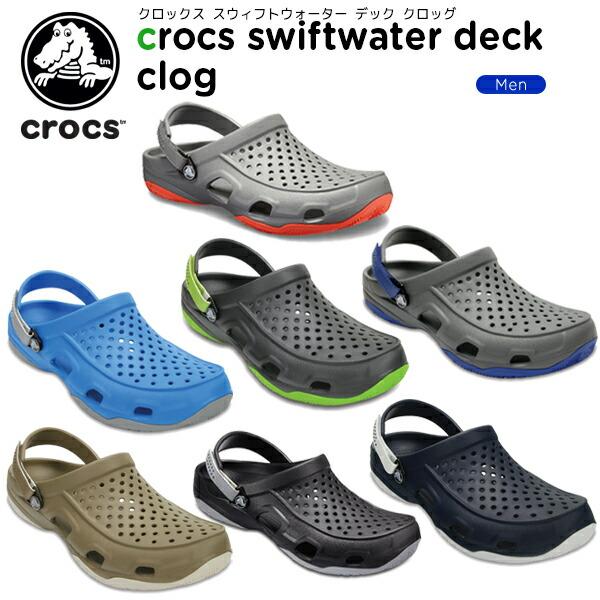 スウィフトウォーター デック クロッグ(swiftwater deck clog)   メンズ用サンダル、シューズ
