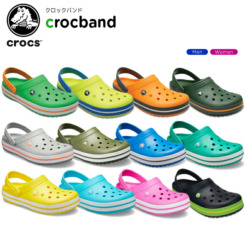 クロックス スペシャリスト(crocs specialist) | メンズ・レディース用のサンダル、シューズ