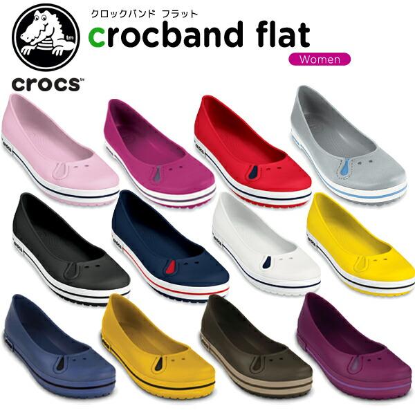 Crohas Rakuten Global Market Crocs Crocs Clock Bands