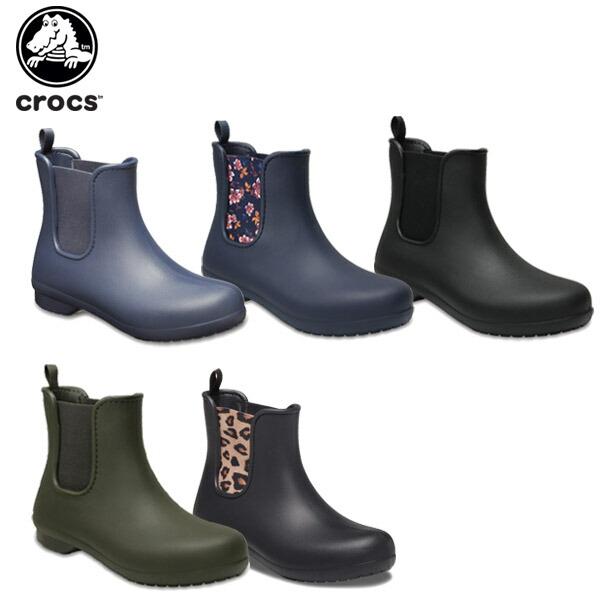 クロックス フリーセイル チェルシー ブーツ ウィメン(crocs freesail chelsea boot W )| レディース用ブーツ