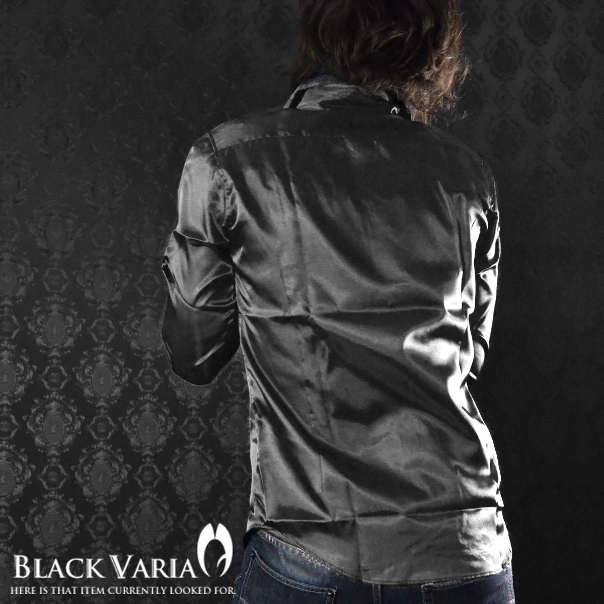 Black varia rakuten global market 141405 t shirt light for Cross counter tv shirts