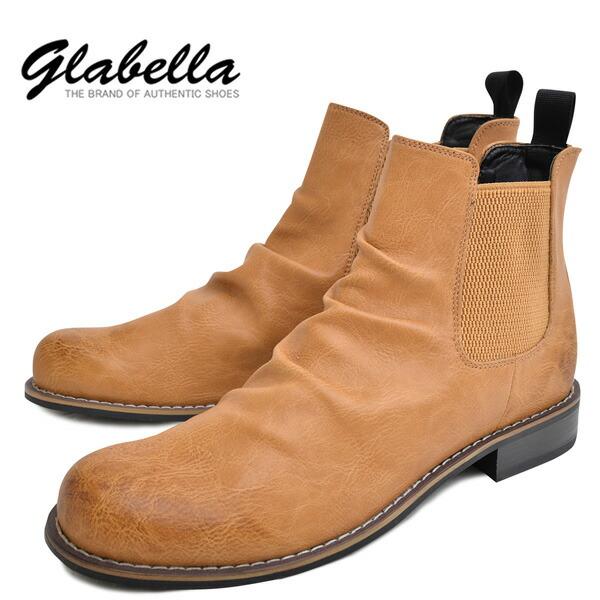 ブーツ ドレープ メンズ シューズ 靴 サイドゴア ショートブーツ(キャメルブラウン)