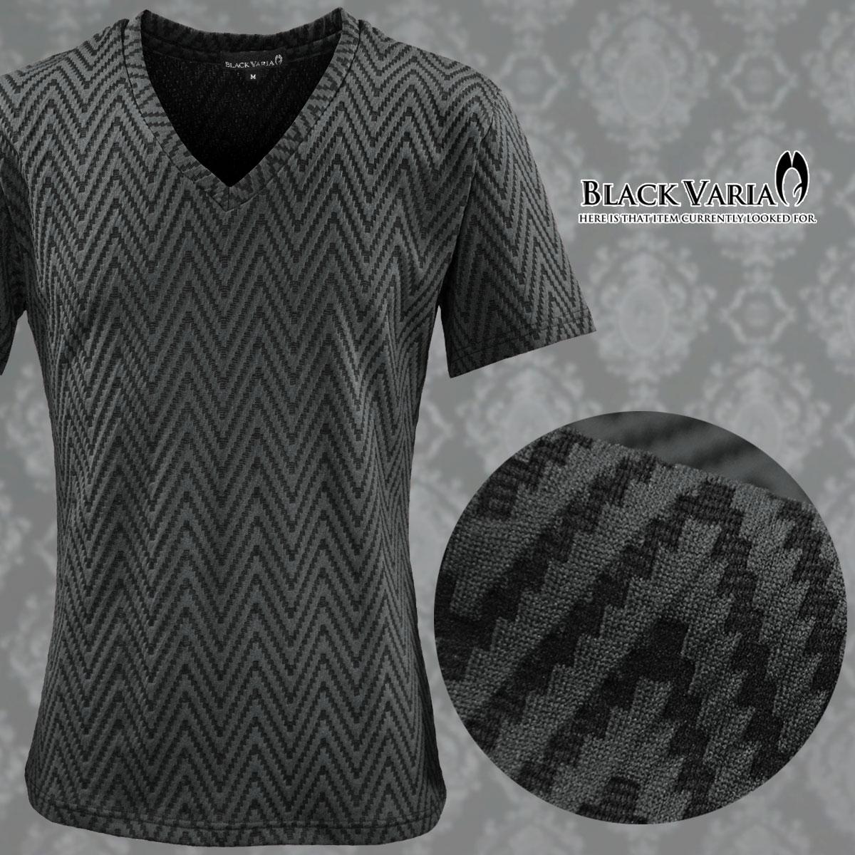 Tシャツ ジグザグ ボーダー Vネック 半袖Tシャツ メンズ(グレー灰ブラック黒)