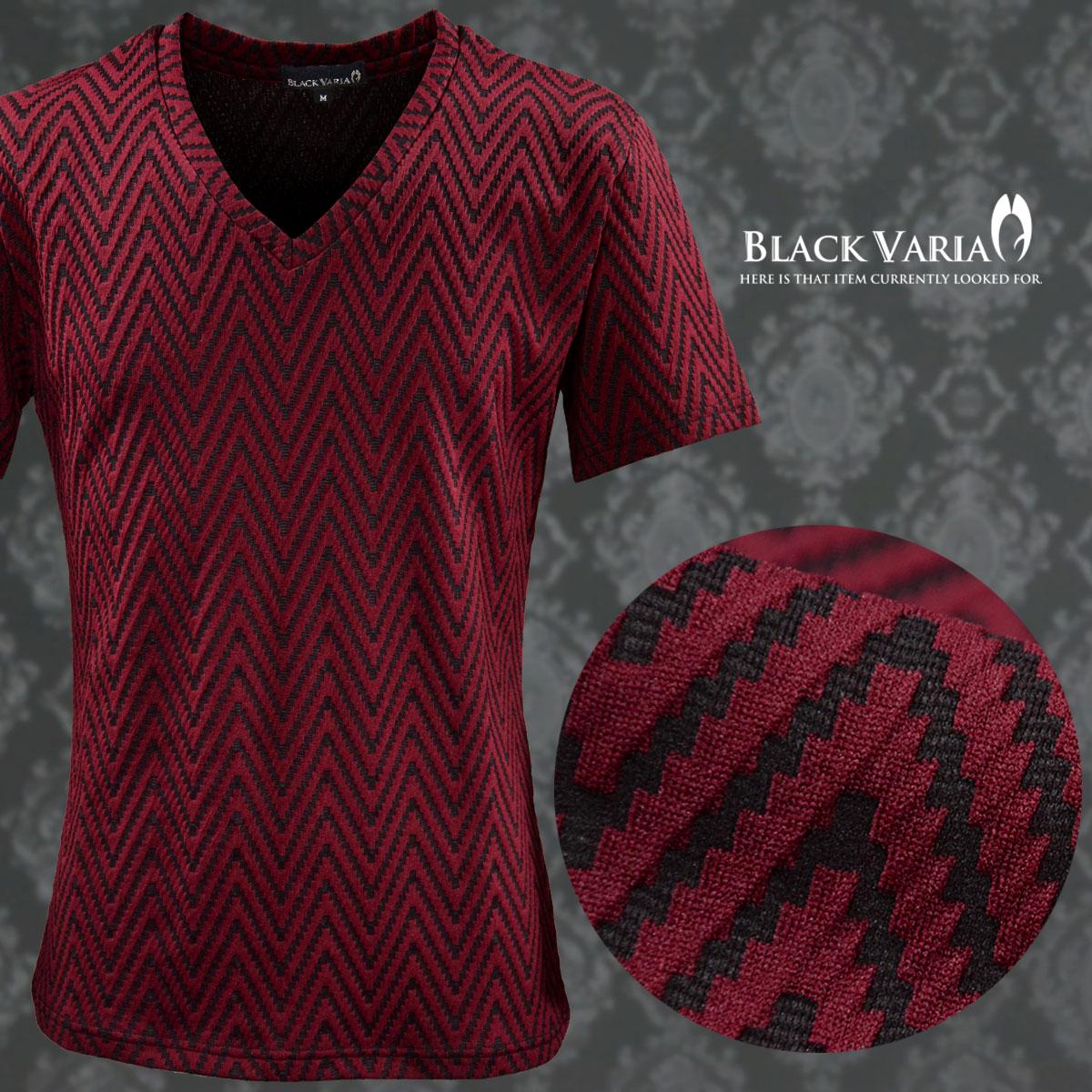 Tシャツ ジグザグ ボーダー Vネック 半袖Tシャツ メンズ(レッド赤ブラック黒)