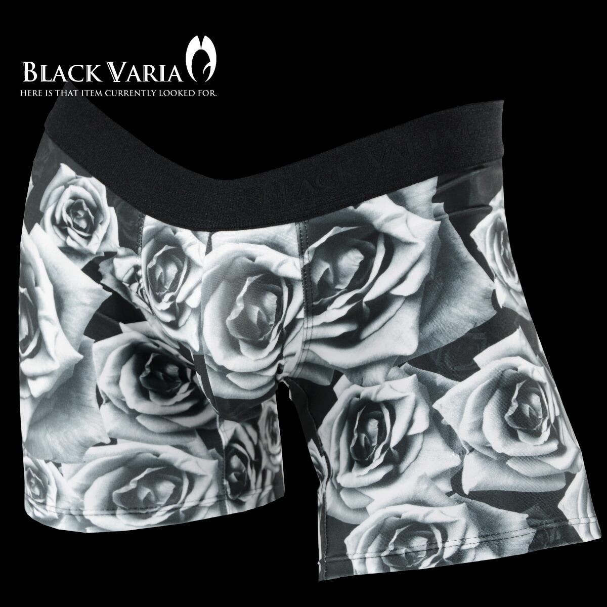 ボクサーパンツ 薔薇 バラ 花柄 メンズ 下着 ボクサー(ホワイト白ブラック黒)