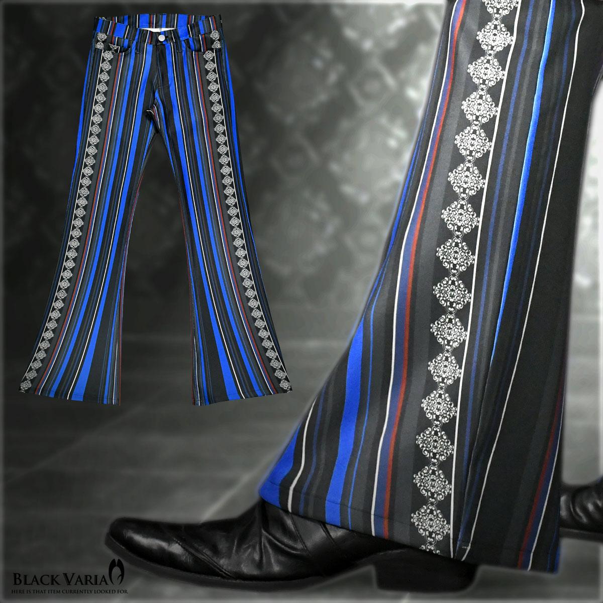 ベルボトム ストライプ ブーツカット メンズ フレア 日本製 アラベスク柄 ローライズ ボトムス パンツ(ブルー青)