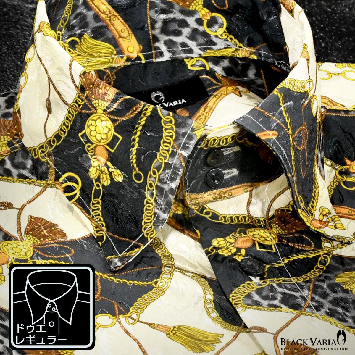 サテンシャツ ドレスシャツ メンズ ドゥエボットーニ チェーン柄 豹柄 レギュラーカラー ジャガード 日本製 パーティー(ゴールド金ブラック黒)