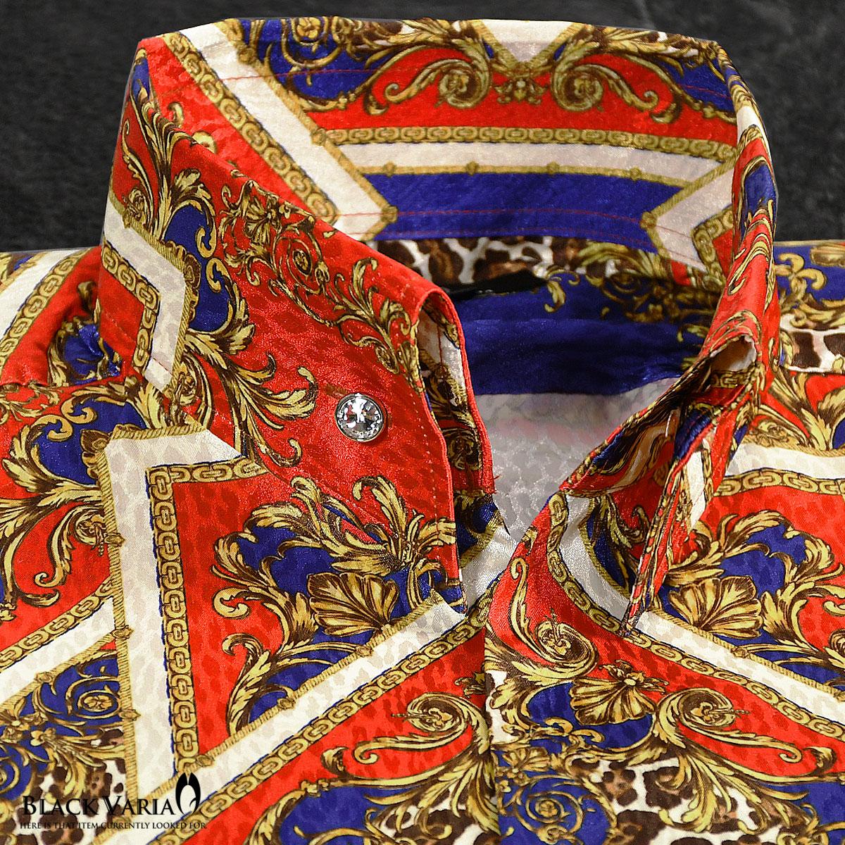 サテンシャツ ドレスシャツ スキッパー スカーフ柄 ヒョウ柄 ジャガード ボタンダウン スリム パーティー メンズ mens(レッド赤ブルー青)