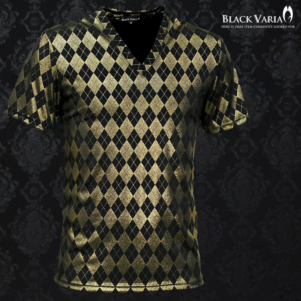 Tシャツ Vネック アーガイル ラメ メンズ 日本製 ダイヤ柄 ストレッチ スリム 半袖 mens(ゴールド金ブラック黒)
