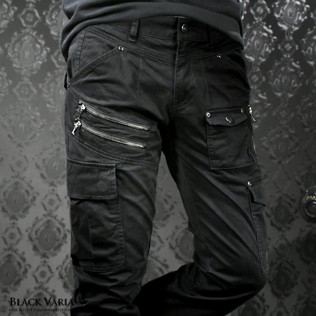 カーゴパンツ ストレッチ メンズ ファスナー ポケット ブッシュパンツ 無地 ボトムス mens(ブラック黒ファスナー黒)