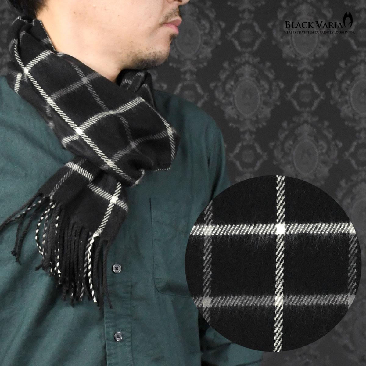 マフラー チェック柄 メンズ ビジネス アクリル ニット 日本製 チェックマフラー mens(ブラック黒ウインドペン)