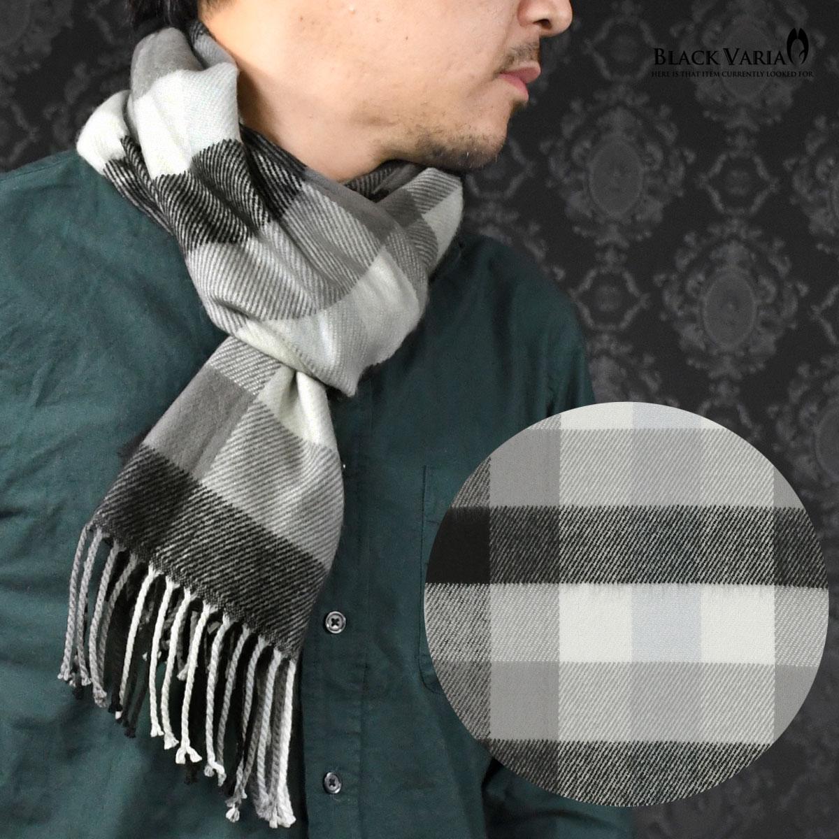 マフラー チェック柄 メンズ ビジネス アクリル ニット 日本製 チェックマフラー mens(ホワイト白ブロックチェック)