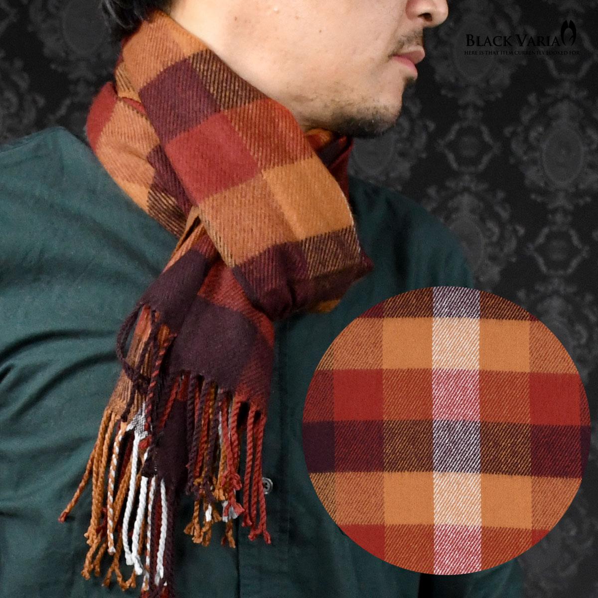 マフラー チェック柄 メンズ ビジネス アクリル ニット 日本製 チェックマフラー mens(レッド赤ブロックチェック)