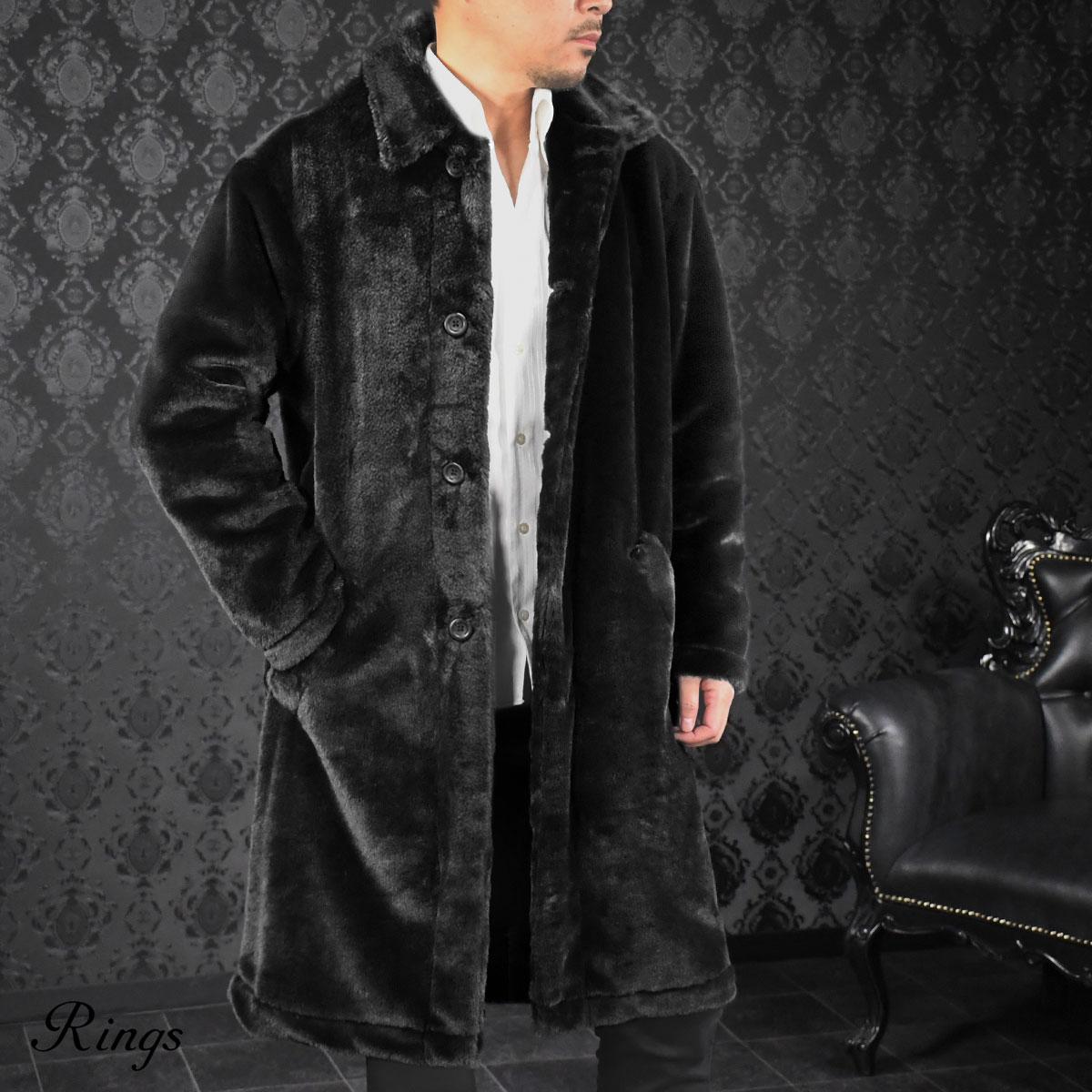 ファーコート ステンカラーコート ゆったり メンズ フェイクファー 無地 ロングコート(ブラック黒)