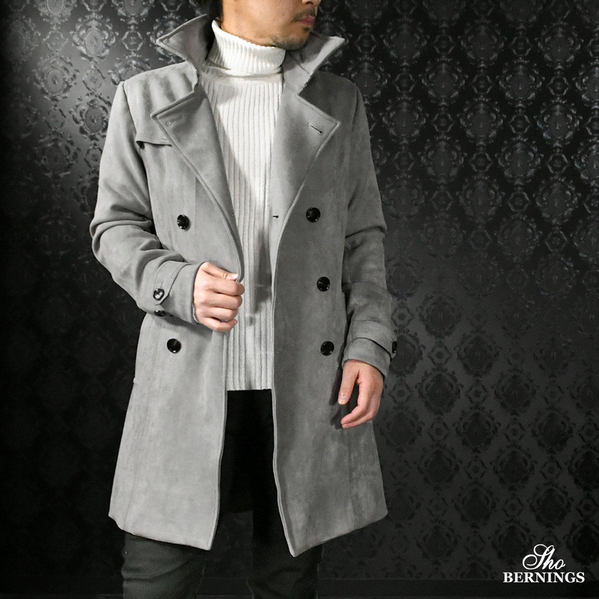 トレンチコート フェイクスウェード メンズ ロング丈 ダブル ロングコート mens(グレー灰)