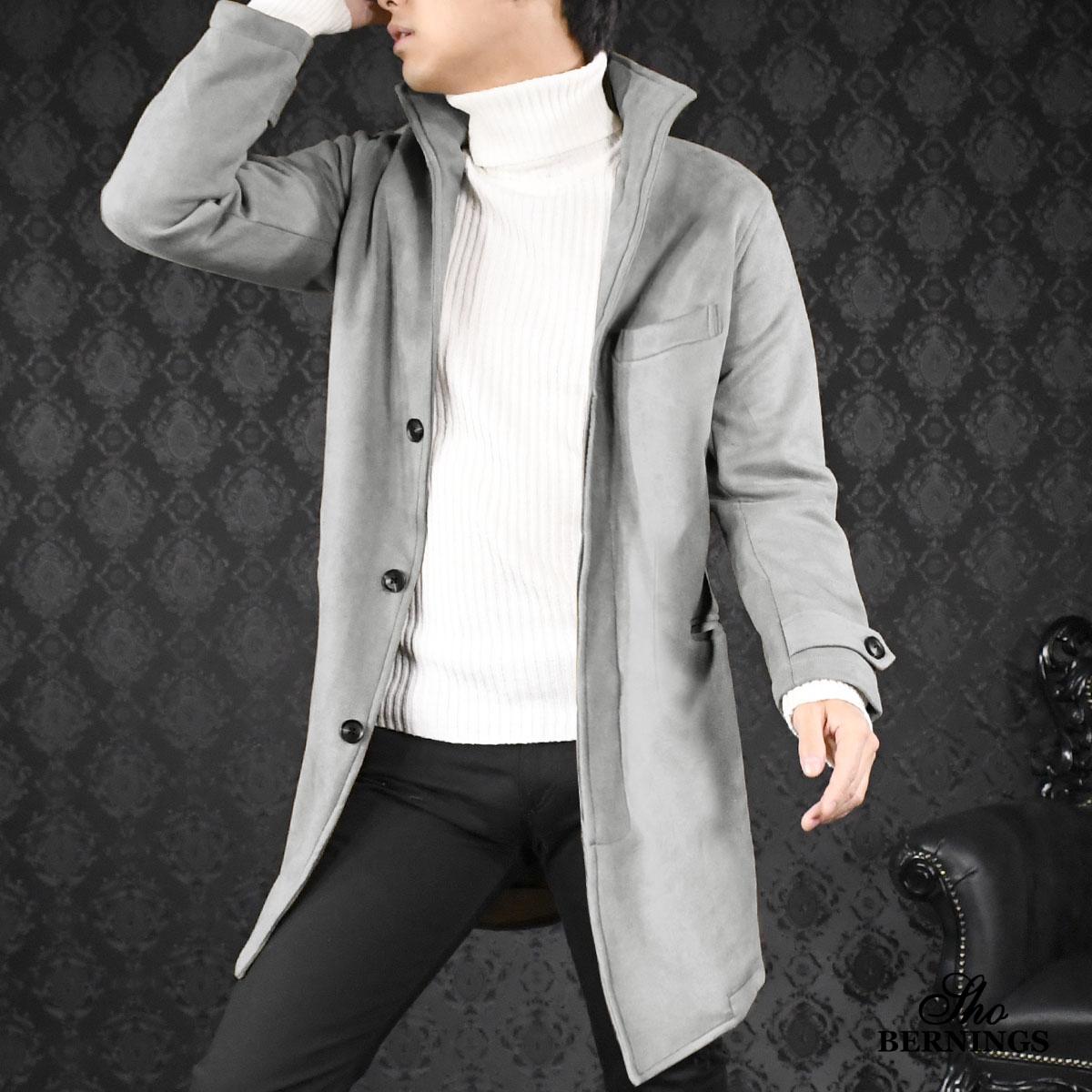 コート イタリアンカラー フェイクスウェード メンズ ロング丈 ロングコート mens(グレー灰)