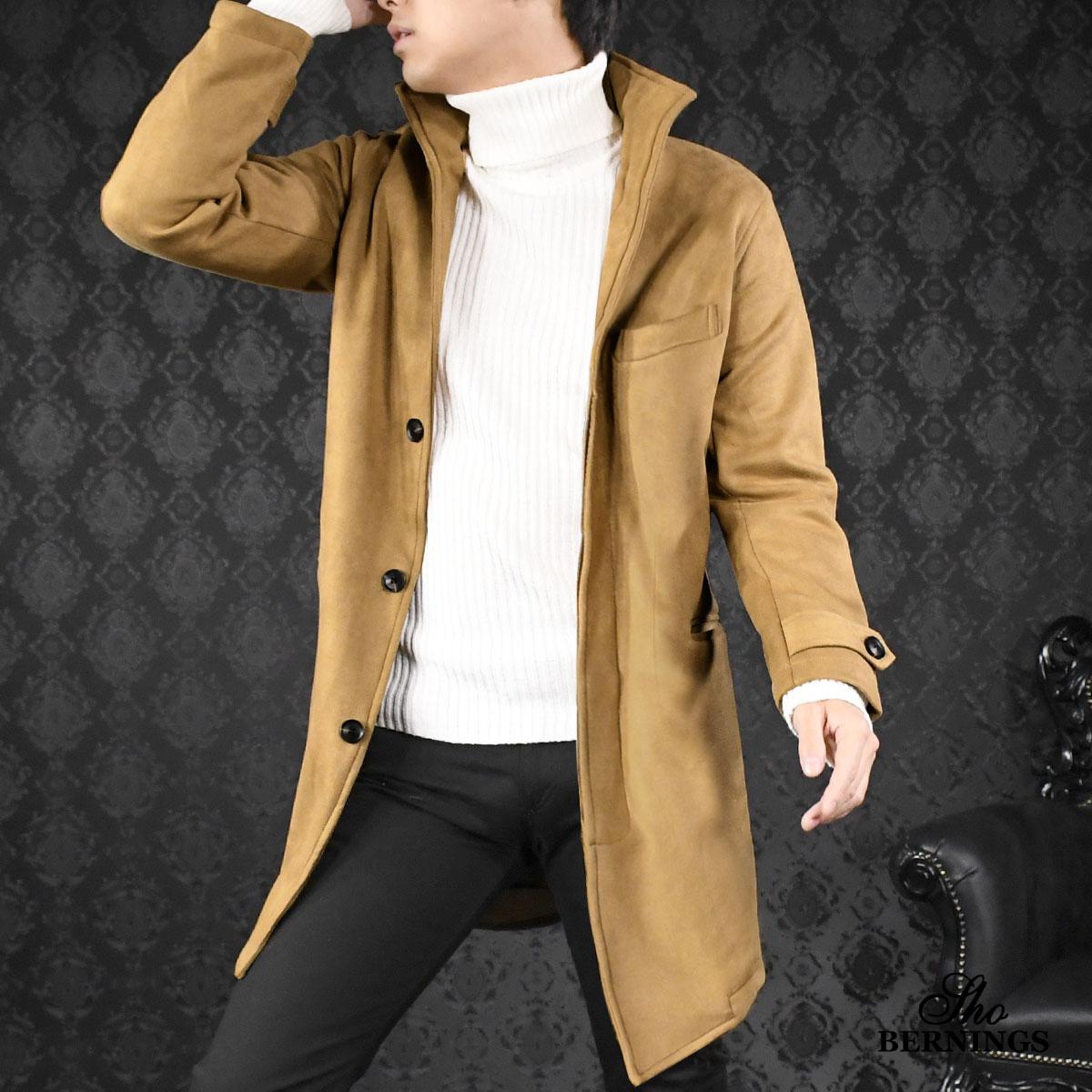 コート イタリアンカラー フェイクスウェード メンズ ロング丈 ロングコート mens(ベージュ茶)