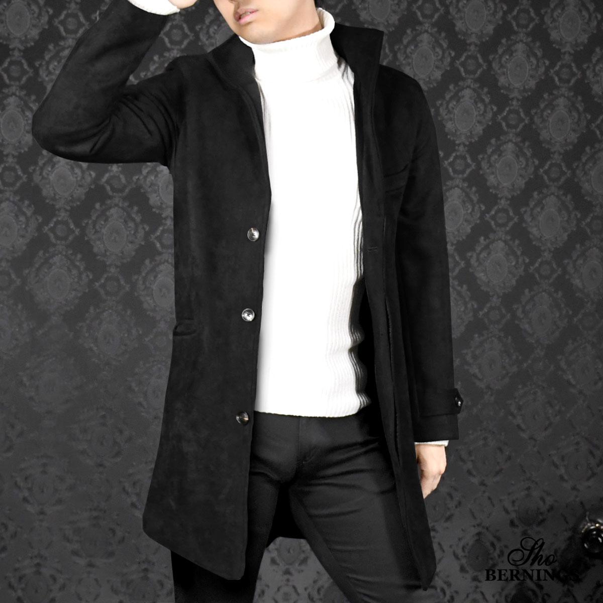 コート イタリアンカラー フェイクスウェード メンズ ロング丈 ロングコート mens(ブラック黒)