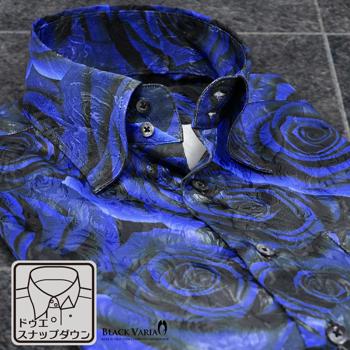 サテンシャツ ドレスシャツ 薔薇 大柄 ドゥエボットーニ スナップダウン 日本製 パーティー ジャガード メンズ mens(ブルー青)