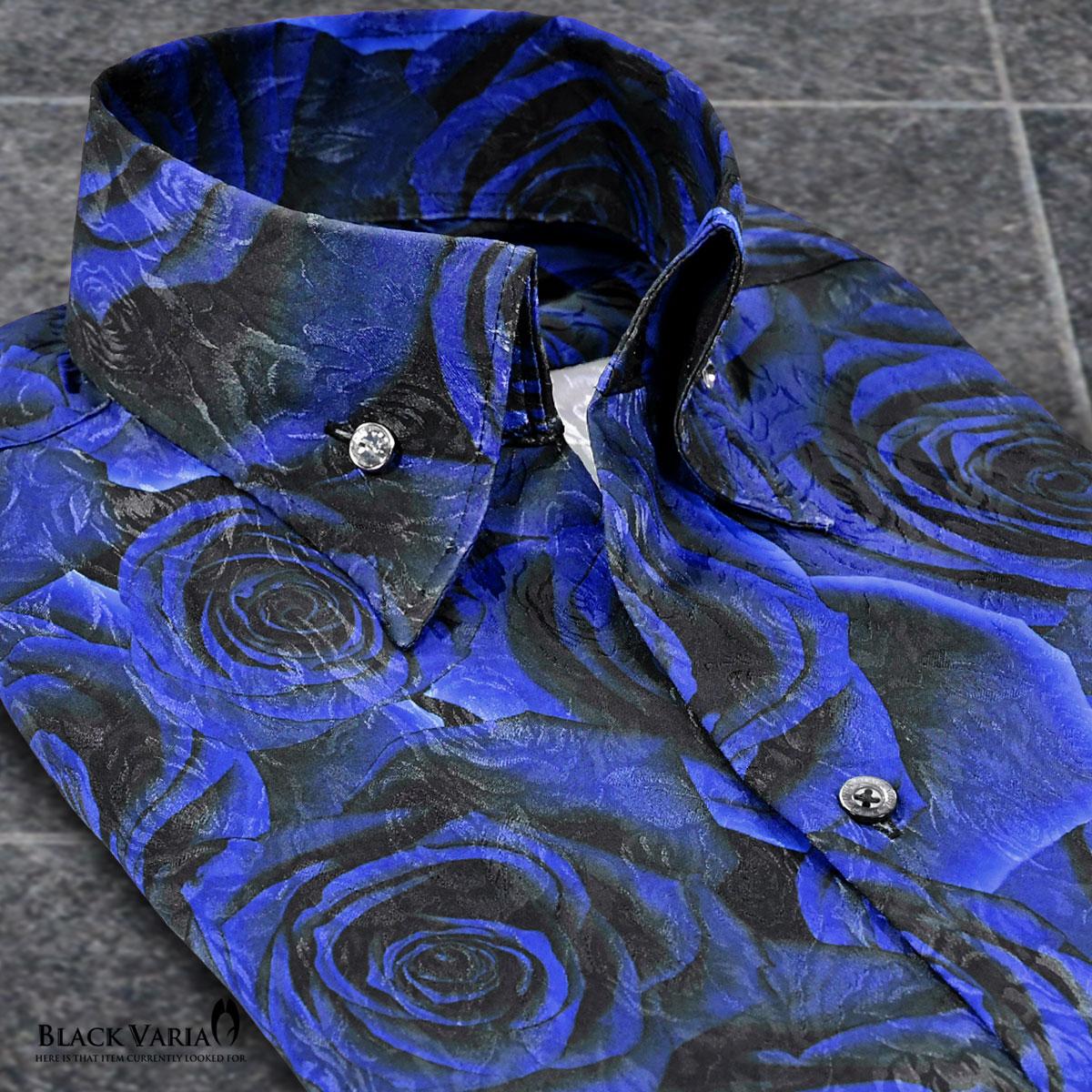 サテンシャツ ドレスシャツ スキッパー 薔薇 日本製 メンズ ボタンダウン スリム ジャガード パーティー mens(ブルー青)
