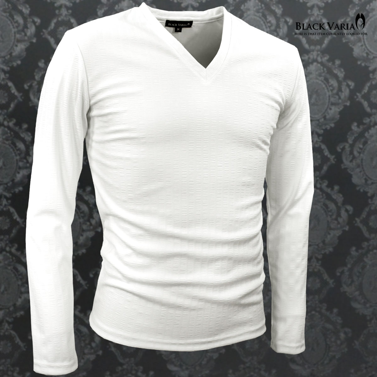 Tシャツ Vネック ストライプ メンズ 日本製 無地 幾何学模様 スリム 長袖 ロンT mens(ホワイト白)