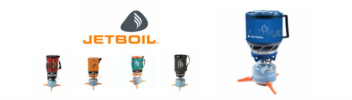 【JETBOIL】ジェットボイル