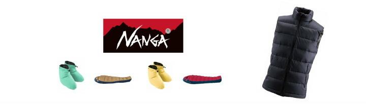 【NANGA】ナンガ